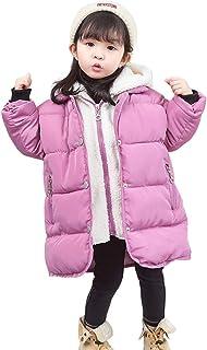Smile子供服 ジャケット アウター 綿服 フード付き 秋冬 ベビー服 アウターコート キッズ 女の子 お姫様 可愛い (110cm, パープル)