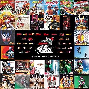 Kamen Rider 45th Anniversary  Showa Rider & Heisei Rider TV Theme Song 3CD Compilation  3 Discs