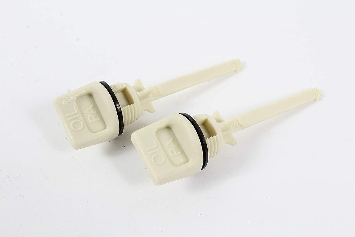 Robin 2 Pack Genuine 20A-63601-00 Oil Gauge fits EX17 EX21 277-63601-30