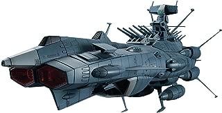 Bandai Hobby Star Blazers U.N.C.F. Andromeda Class DX Star Blazers 2202
