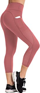 High Waist Yoga Pants Workout Running Leggings with Pockets - Non-See-Through Fabric