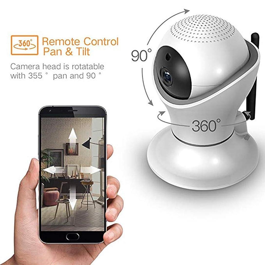 憂慮すべき悪化させる散歩ノウ建材貿易 Wifiスマートカメラ1080 pネットワークリモート携帯電話HDナイトビジョンホーム屋内モニター