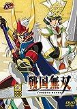 戦国無双DVD 4(初回生産限定)[DVD]