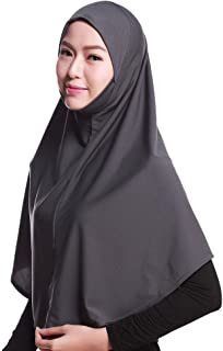Islamic Muslim Long Hijab Inner Hijab Cap Scarf Cotton Headscarf