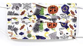 Cubreboca Tricapa Plisado 50 Piezas Halloween Alm (Blanco)