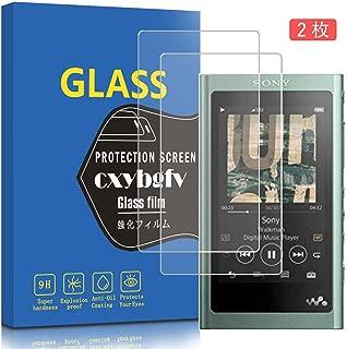 【2枚セット】Sony Walkman NW-A50/NW-A57 / NW-A56HN / NW-A55WI / NW-A55HN / NW-A55ガラスフィルムNW-A50強化ガラス液晶保護フィルム日本旭硝子素材/硬度9H /高透過率/2.5D ラウンドエッジ加工/飛散防止/傷防止/耐指紋/気泡ゼロ/撥油性/自動吸着/保護フィルム(NW-A50/NW-A57 / NW-A56HN / NW-A55WI / NW-A55HN / NW-A55)