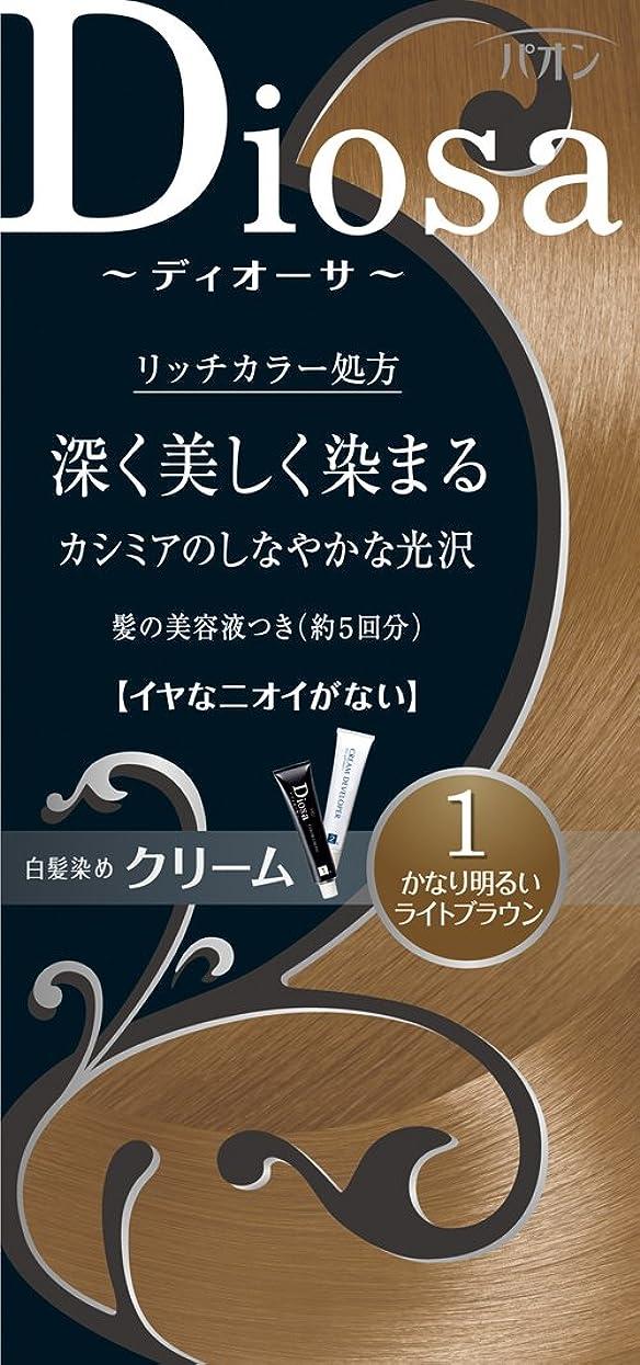アラスカリクルートベーカリーパオン ディオーサ クリーム 1 かなり明るいライトブラウン 40g+40g 髪の美容液10g