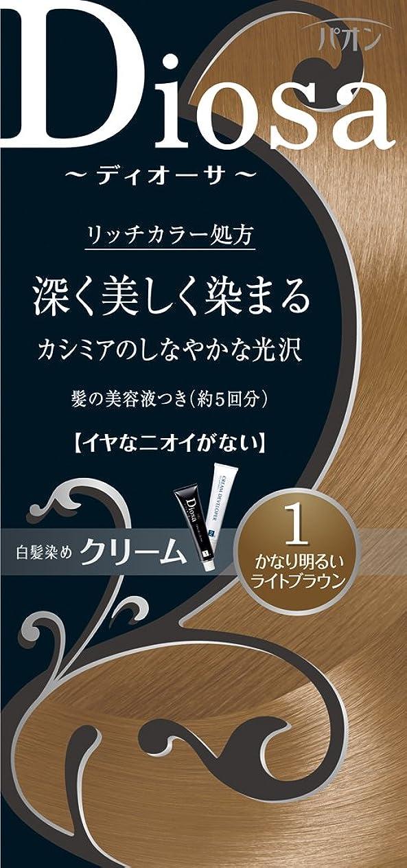 エントリ支出魂パオン ディオーサ クリーム 1 かなり明るいライトブラウン 40g+40g 髪の美容液10g