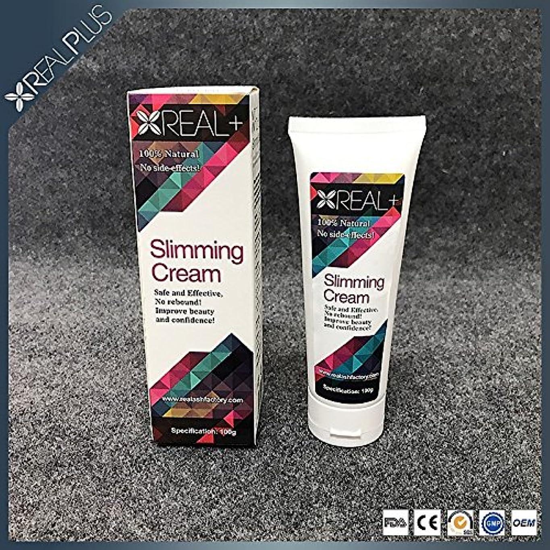 バースキルトシャープOn Promotion - Real Plus slimming cream 100g 100% Natural No Side-effects [並行輸入品]
