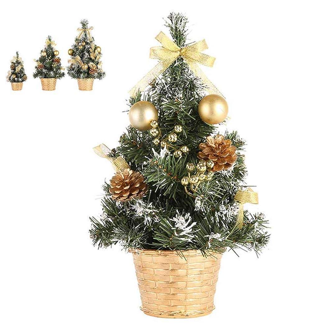 場合選ぶ症状ライフ小屋 クリスマスツリー ミニツリー クリスマス飾り 雰囲気 20/30/40CM ミニサイズ 卓上ツリー テーブルツリー クリスマス 小物 置物 室内装飾 商店 size 20cm (ゴールド)