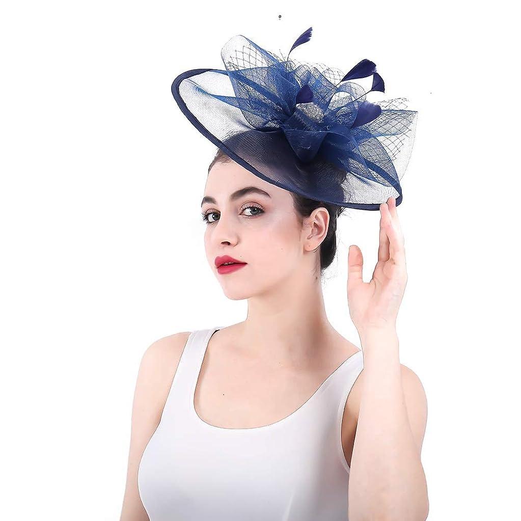勢い冒険家クラックポット女性の魅力的な帽子 レディースエレガントで魅力的な帽子ブライダルヘッドドレスフラワーヘアアクセサリーウェディングカクテルロイヤルアスコット