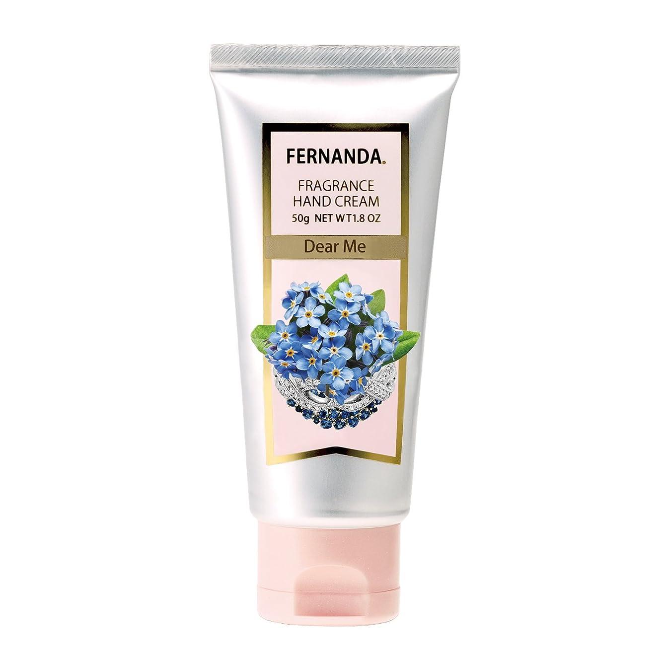 リスク不機嫌リボンFERNANDA(フェルナンダ) Hand Cream Dear Me(ハンドクリーム ディアミー)