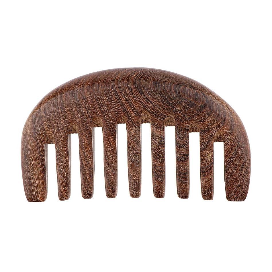 スタンド以来経験くし コーム 荒め 櫛 木製 美髪ケア サンダルウッド製 帯電防止 毛縮れ避け 3色選べ - クロロフォラ