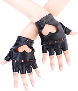 JISEN Women Heart Cutout Punk Half Finger PU Leather Performance Gloves