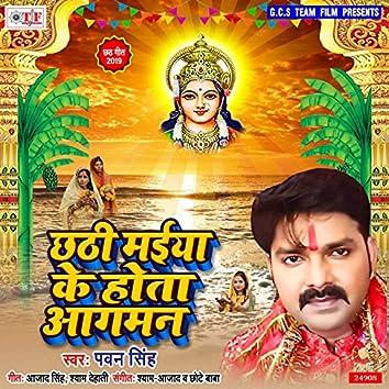 Chhathi Maiya Ke Hota Aagman