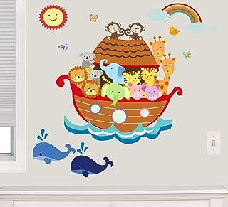 Noah's Ark Fabric Wall Decal, Animal Decals 100% Woven Fabric Decal, UL Greenguard Certified Nursery, Kids Room Decor Great Gift (Brown)
