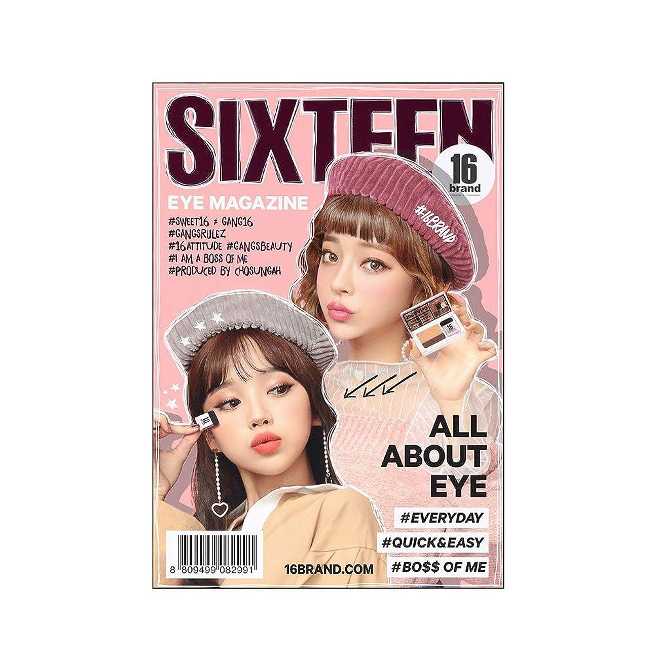 ランチョン変装公園16brand 16 Eye Magazine 2g /16ブランド 16 アイマガジン 2g [国内正規品](エブリディ)