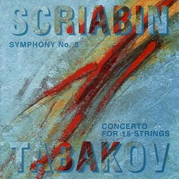 Scriabin: Symphony N 3 - Emil Tabakov: Concerto for 15 Strings
