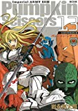 Pumpkin Scissors(13) (月刊少年マガジンコミックス)