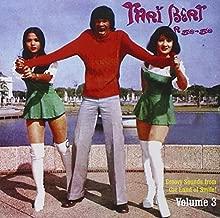 Thai Beat A Go Go Vol 3 by Various Artists (2005-06-07)
