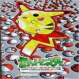 go for pokemon master [cd3]