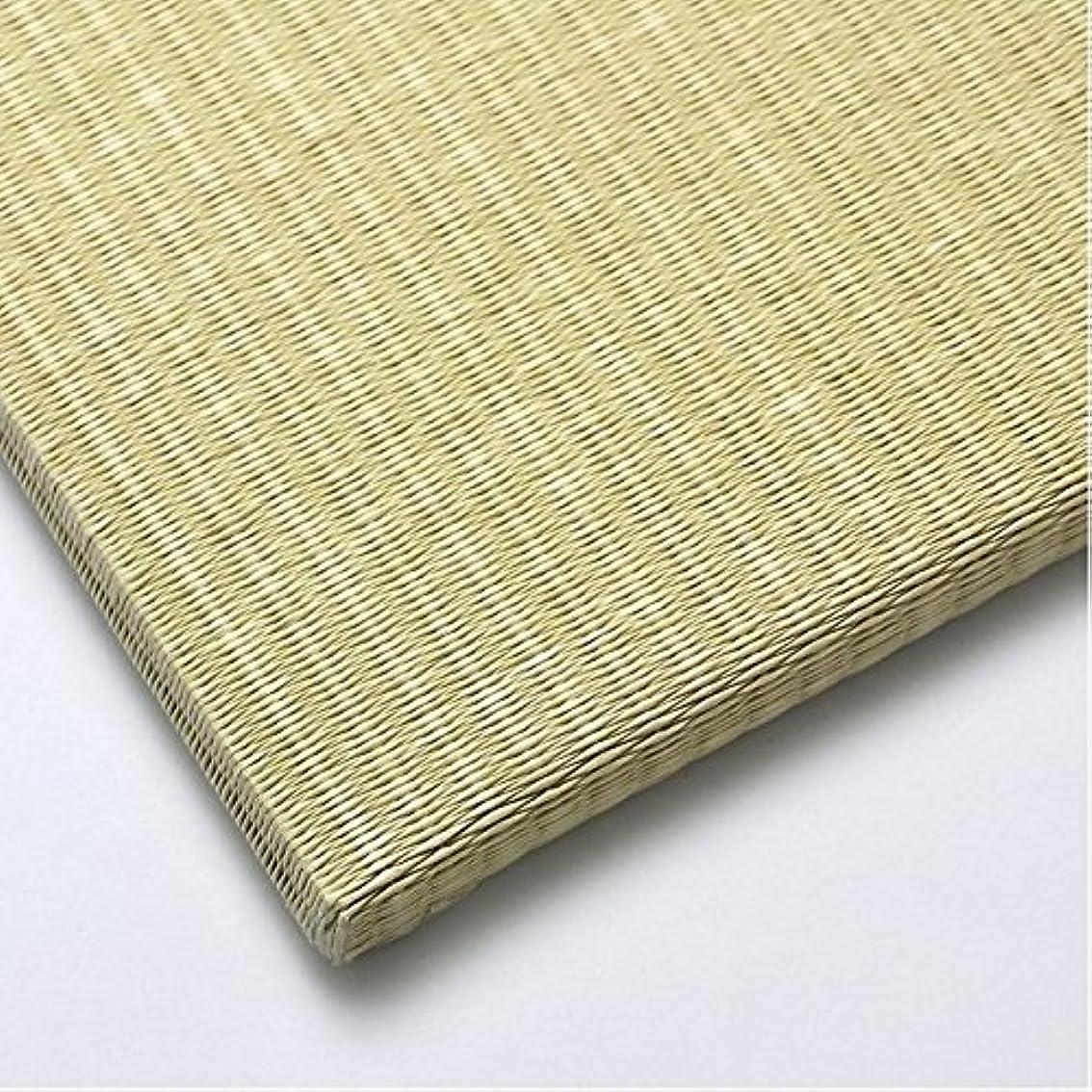 地域リネン致死カラー置き畳 和紙表(清流 若草色)日本製 滑り止め付き 82cm×82cm×15mm