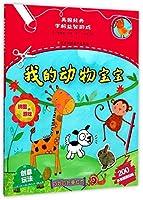 禅艺茶道(中国禅宗美学智慧读本)/禅艺文化丛书