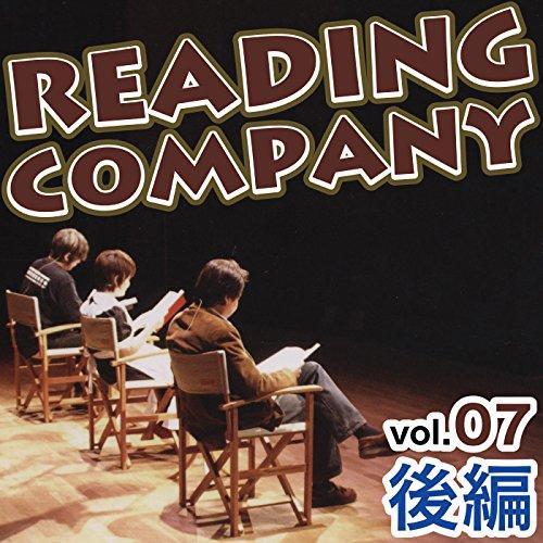 リーディングカンパニー Vol.7 後編 | 大沢オフィス