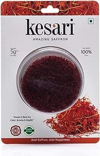 Afghan Saffron (Supreme Quality) from Kesari 100% Pure & Original Saffron (5 Grams), Non-GMO, Vegan