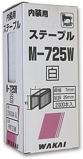 WAKAI 内装用 ステープル 7mm幅 白 2000本入 PM725W