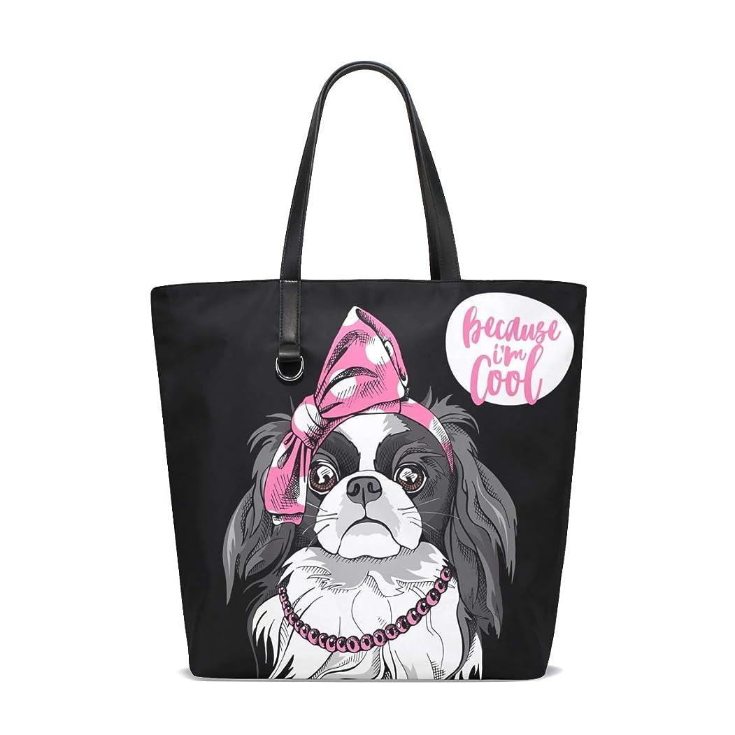 終わり南アメリカ釈義トートバッグ かばん ポリエステル+レザー 可愛い犬柄 暗黑色背景 両面使える 大容量 通勤通学 メンズ レディース