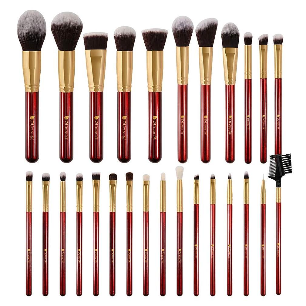 チューインガム圧力リブDUcare ドゥケア メイクブラシ 27本セット 化粧筆 フェイスブラシ PBT毛&天然毛 (赤) 同シリーズでブラックあり