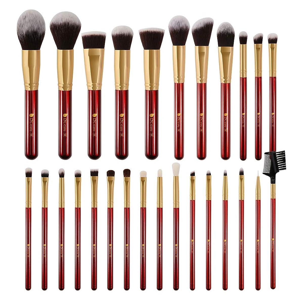 増強する解釈的関係するDUcare ドゥケア メイクブラシ 27本セット 化粧筆 フェイスブラシ PBT毛&天然毛 (赤) 同シリーズでブラックあり