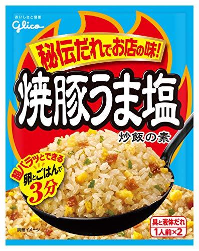江崎グリコ 焼豚うま塩炒飯の素 35.2g