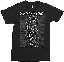 PixiePrints Japanese Joy Division - Unknown Pleasures Ian Curtis Punk Music T-Shirt