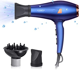 Professional Hair Dryers with Diffuser 1875W Ceramic Negative Ionic Blow Dryer Fast Drying with 2 Speed 3 Heat Setting Lightweight Quiet Motor Hairdryers with Comb 2 Concentrator ETL Certified