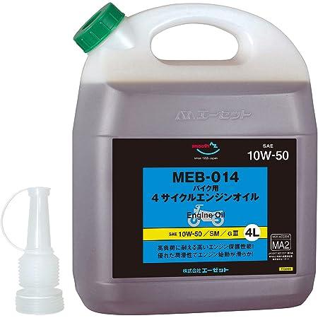 AZ(エーゼット) 4サイクル エンジンオイル MEB-014 EG064 10w-50 4L SM 全合成油