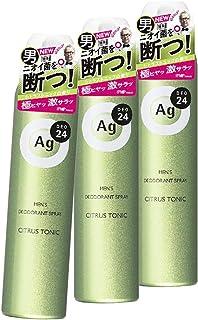 【まとめ買い】エージーデオ24 メンズデオドラントスプレー シトラストニックの香り 100g×3本