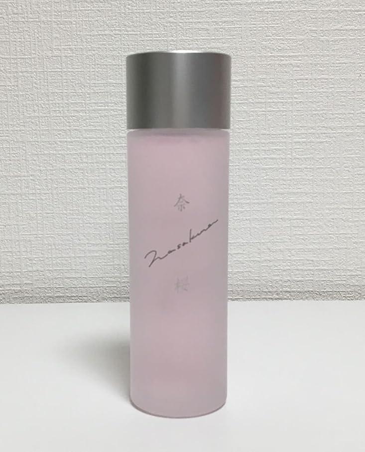 ビーム最も早いアロング奈桜 化粧水 / nasakura lotion 100ml