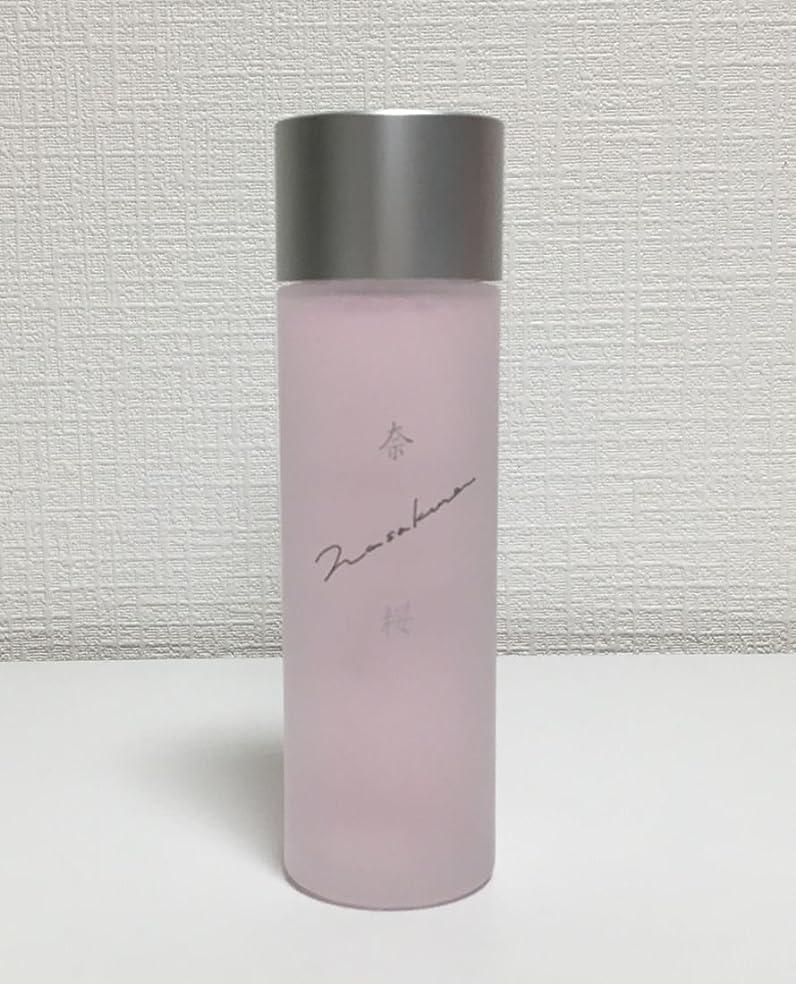 無声で優先助手奈桜 化粧水 / nasakura lotion 100ml