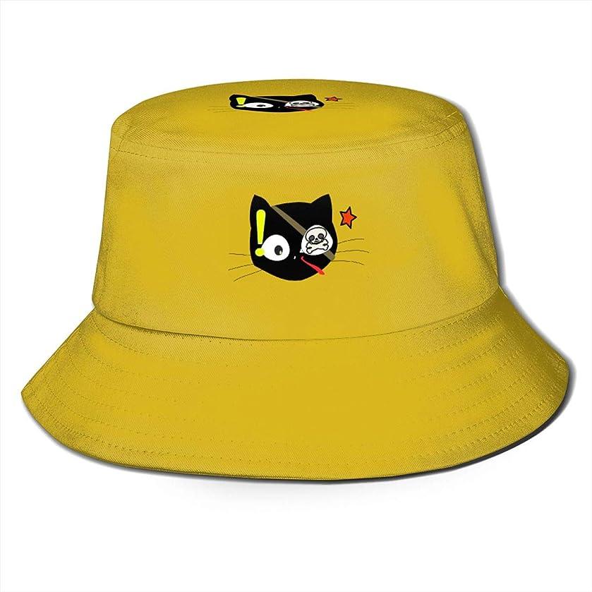 浅い時系列驚きAiwnin 海賊猫 漁師の帽子 サンハット 日よけ帽 紫外線保護 釣り 登山 農作業 通気性がいい
