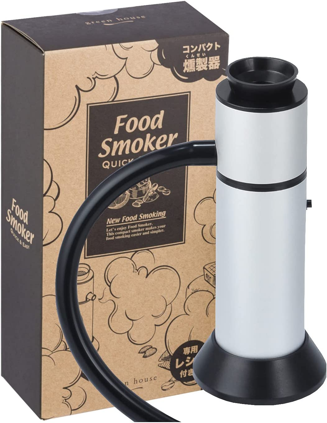 GREEN HOUSE Portable Smoking Gun - Smoker Kit for Indoor Outdoor, Meat, Sausage, Cheeses, Potato chips. Removable Top-Easy to clean. Perfect Gift for Birthday