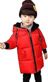 [ジャング] ボーイズ 男の子 ダウンコート ロングコート 中綿コート フード付き ベンチコート 子供服 アウター 厚手 ジャンパー 綿服 防寒