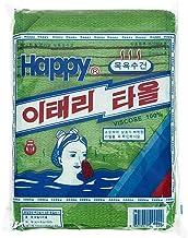 Korean Bath Towel Washcloth Named Italy Towel 20pcs/Pack Body Scrub Genuine Exfoliating Bath Mitten Remove Dead Skin Yellow and Green (Green)