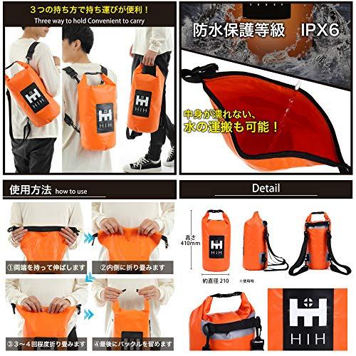 HIH防災グッズ防災セット1人用ハザードバック20Regular防水バッグに入った非常用持ち出し袋