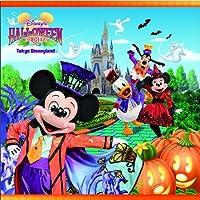 TOKYO DISNEY LAND DISNEY HALLOWEEN by Disney (2011-09-14)
