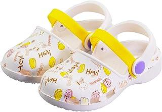 DGrut Sandals for Boys GirlsKids Clogs Slippers Sandals Non-Slip Slide Lightweight Garden Slip-on Shoes Beach Pool Shower Slippers(Toddler/Little Kid)