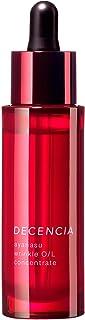 DECENCIA(ディセンシア) アヤナス リンクルO/L コンセントレート 小じわ 小ジワ 美容液 30mL オイル コラーゲン 潤い 保湿 年齢肌 乾燥肌 敏感肌 シミ はり ハリ 小じわ 小ジワ スキンケア 赤 30ミリリットル (x 1)