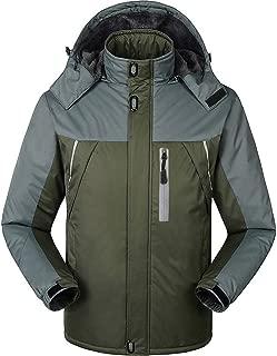 XinYangNi Men's Snow Jacket Windproof Waterproof Ski Jackets Winter Hooded Mountain Fleece Outwear
