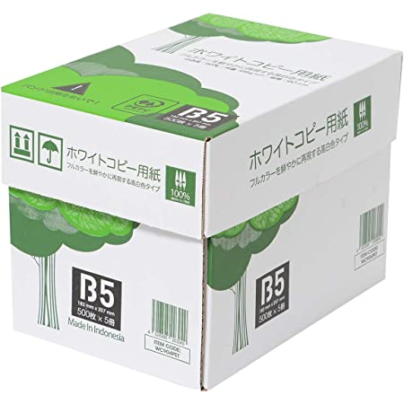 APP 高白色 ホワイトコピー用紙 B5 白色度93% 紙厚0.09mm 2500枚(500枚×5冊)